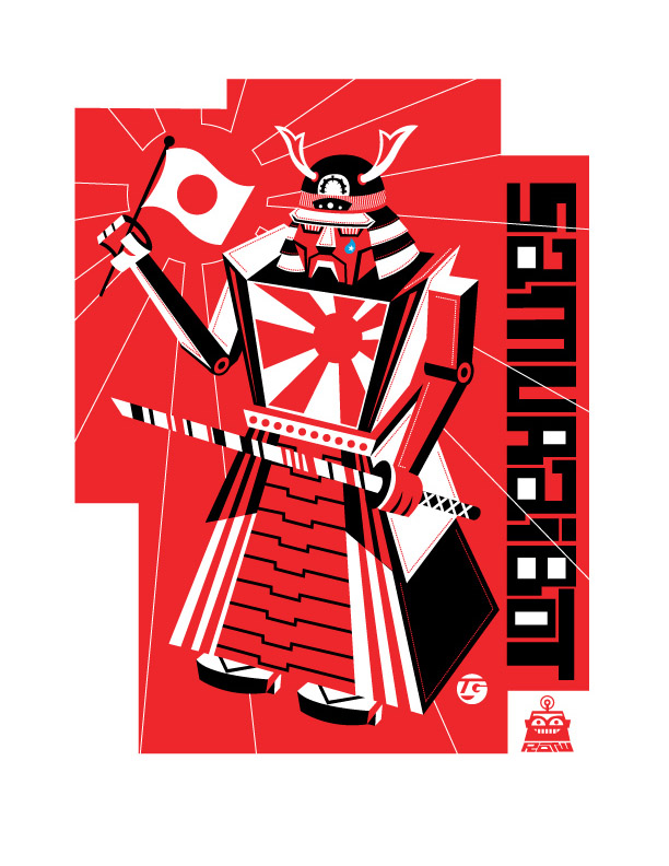 robot illustration samuraibot